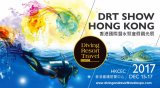 press-release-drt-show-hong-kong-15-17-dec-2017